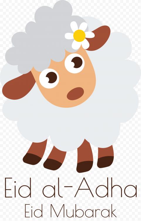 عيد الأضحى المبارك سكرابز خروف العيد Png